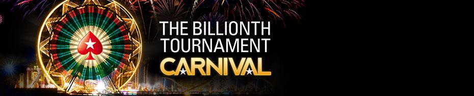 Карнавал в честь миллиардного турнира