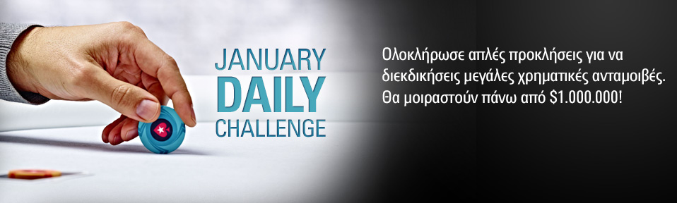 January Daily Challenge