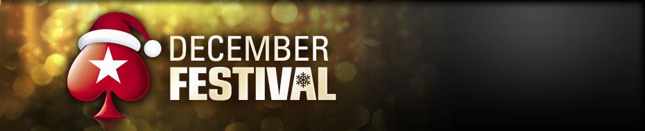 Декабрьский фестиваль