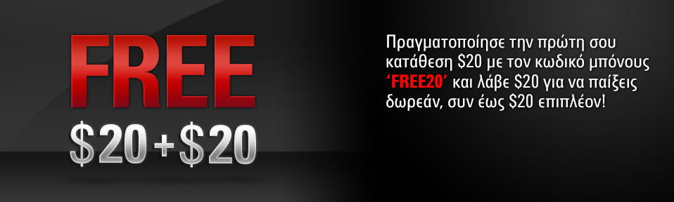 Free 20