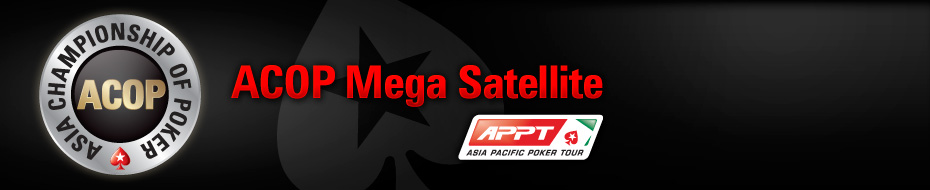 ACOP Mega Satellite