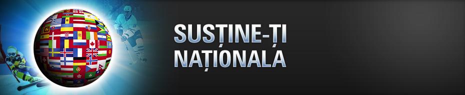 Susţine-ţi naţionala